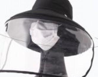 2.11团品:韩国渔夫防护帽