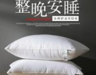 优安的觅6.24团品全棉亲肤枕