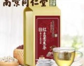 优安的觅9.7团品南京同仁堂红豆薏米芡实茶