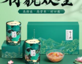 优安的觅9.8团品李子柒桂花坚果藕粉礼盒
