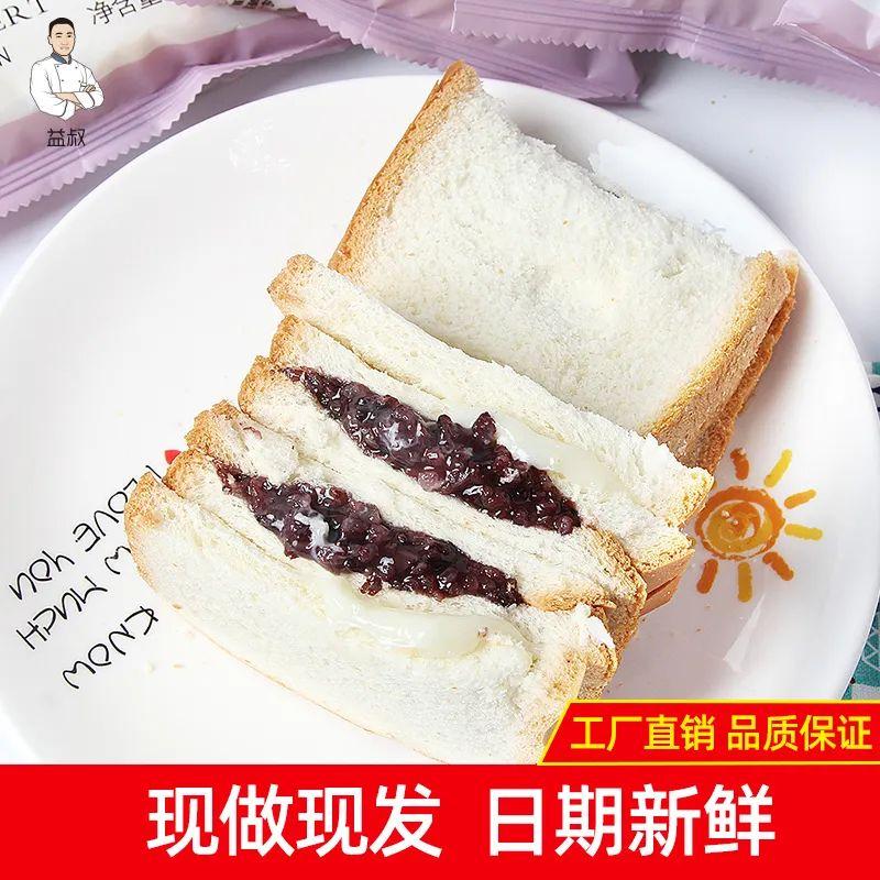 5.20团品益叔紫米面包